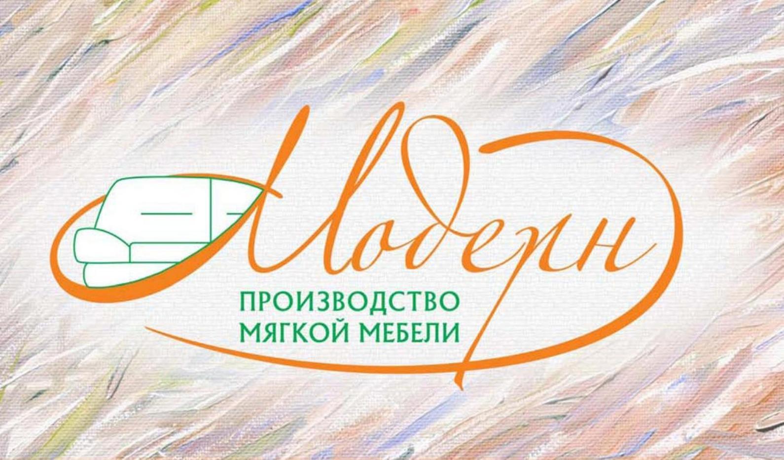 Ульяновская мягкая мебель фото: http://remontarhiv.ru/mebel/ulyanovskaya-myagkaya-mebel-foto.php